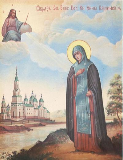 Варвара святцы